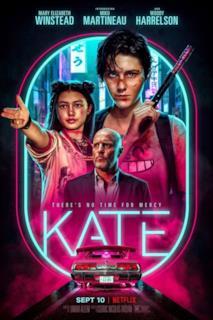 Poster Kate