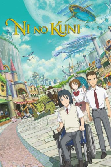 Poster Ni no Kuni