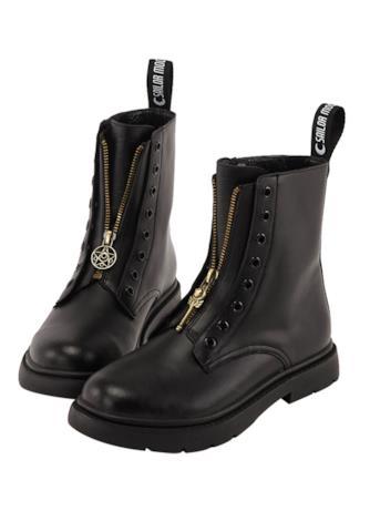 Usagi Boots