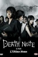 Poster Death Note 2 - Il Film - L'ultimo nome