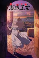 Poster Fena: Pirate Princess