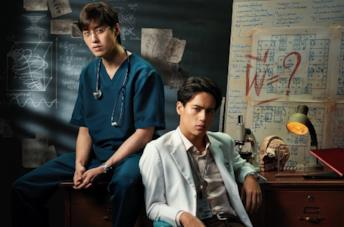 Ghost Lab: di cosa parla il supernatural horror thailandese di Netflix che vuole dimostrare l'esistenza dell'aldilà