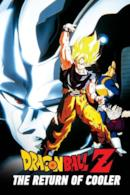 Poster Dragon Ball Z - L'invasione di Neo Namek