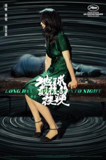 Poster Un lungo viaggio nella notte