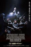 Poster Kingsglaive: Final Fantasy XV