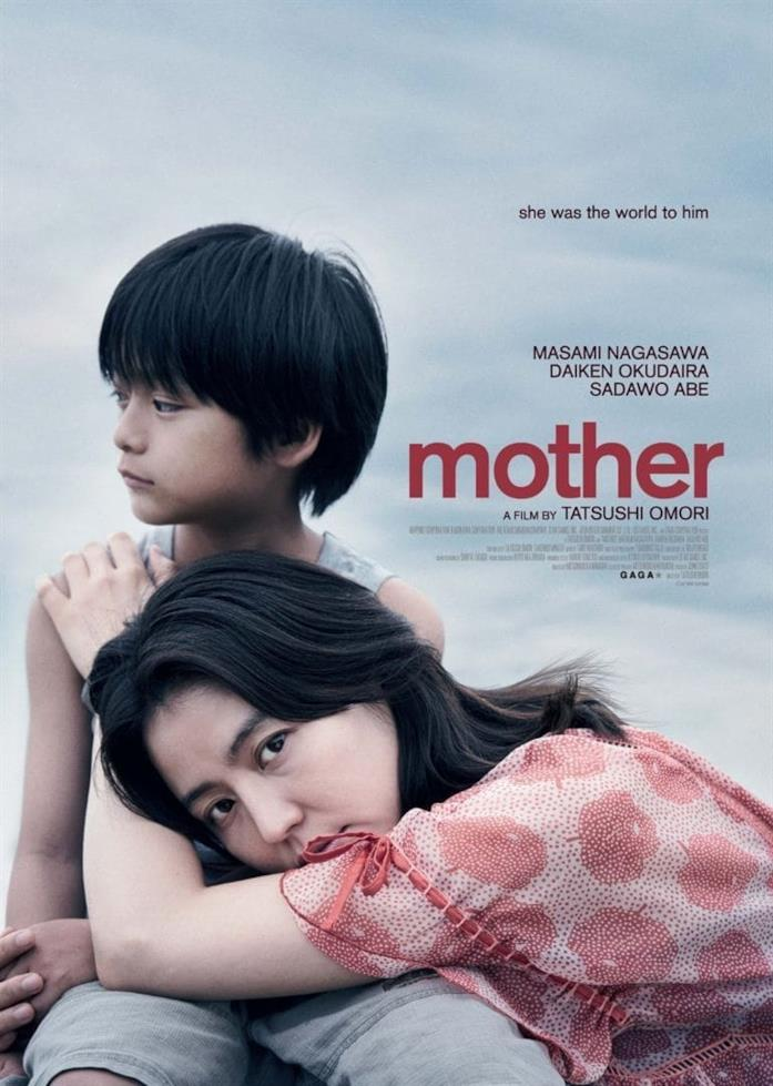 Il poster di Mother