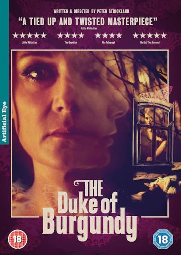 Il DVD del film di Peter Strickland