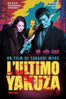 Poster L'ultimo yakuza
