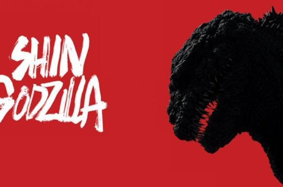 Tutto quello che devi sapere su Shin Godzilla in 5 video-curiosità