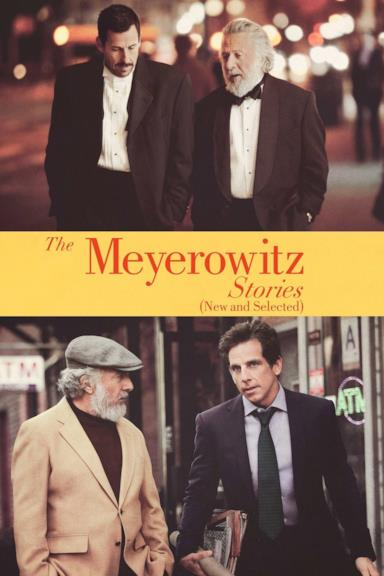 Poster The Meyerowitz Stories
