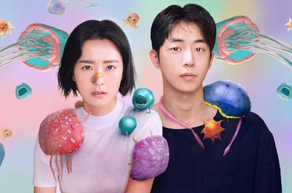 The School Nurse Files, la serie sudcoreana Netflix tra scuola e apparizioni sovrannaturali