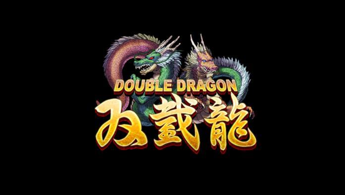Il logo ufficiale di Double Dragon