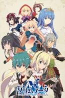 Poster Grimms Notes: The Animation