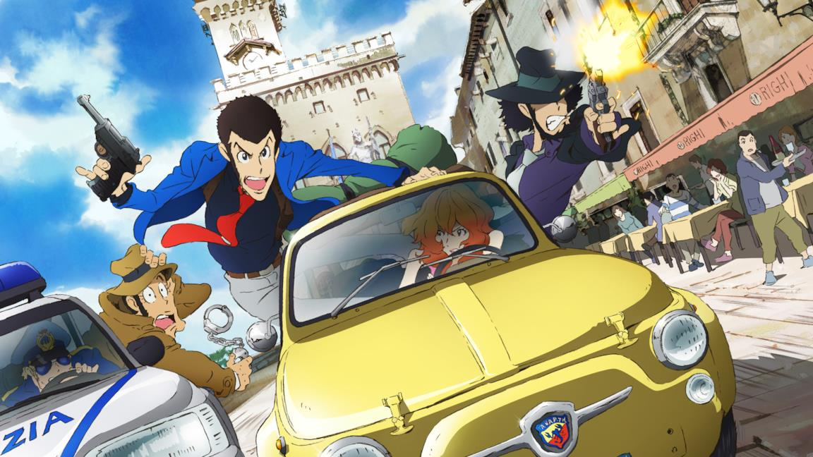 Lupin III anime