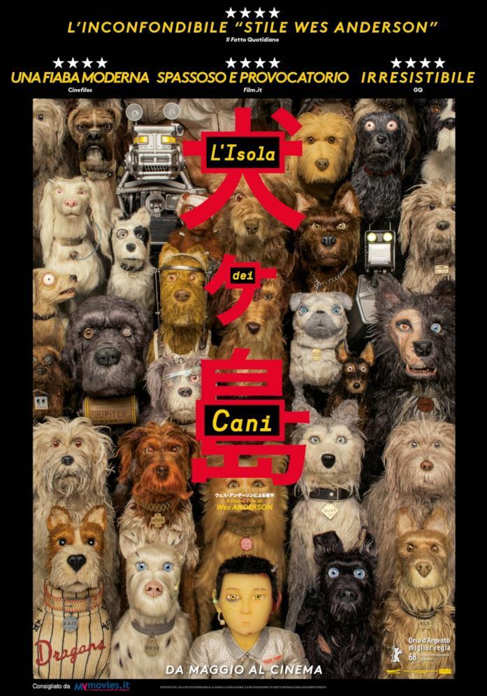 Poster italiano de L'isola dei cani