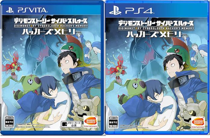 Digimon Story: Cyber Sleuth- Hacker's Memory in uscita su PS4 e PS Vita