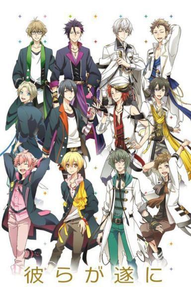 Poster Tsukiuta