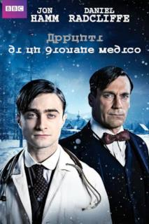 Poster Appunti di un giovane medico