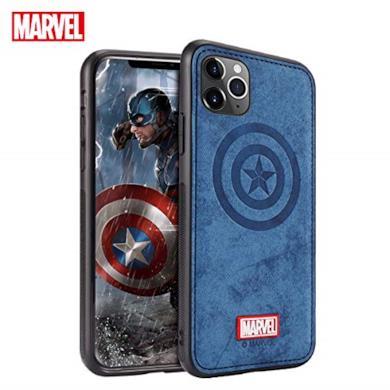 TinPlanet Marvel Avengers Endgame - Custodia per iPhone 11 PRO Max, Captain America (Blue)