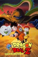 Poster Dragon Ball Z - La vendetta divina