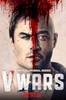 Poster V Wars