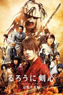 Poster Rurouni Kenshin 2: Kyoto Inferno