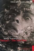 Poster Tetsuo