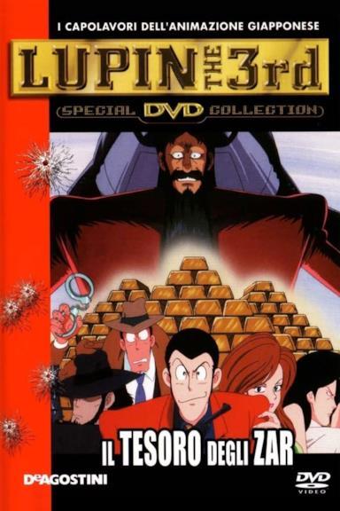 Poster Lupin III: Il tesoro degli zar