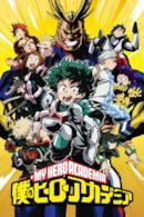 Poster My Hero Academia