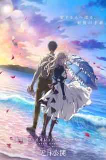 Poster Violet Evergarden: Il film