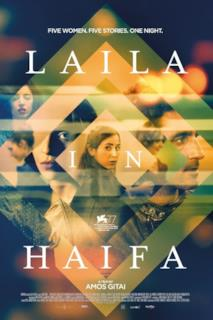 Poster Laila in Haifa