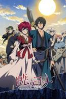 Poster Akatsuki no Yona