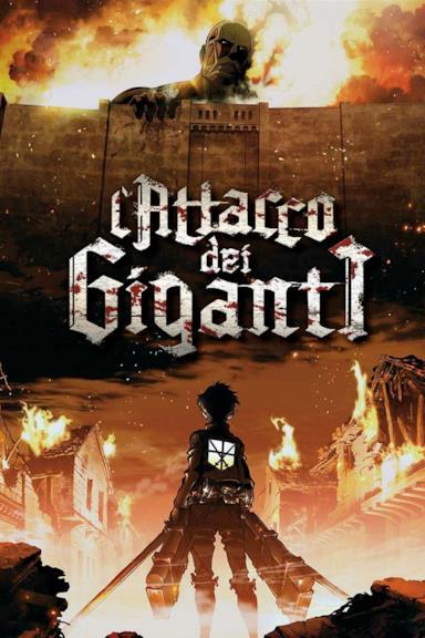 Poster L'attacco dei giganti