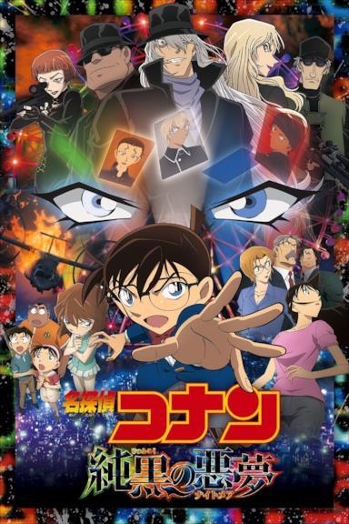 Poster Detective Conan: L'incubo più oscuro