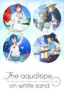 Poster The Aquatope on White Sand
