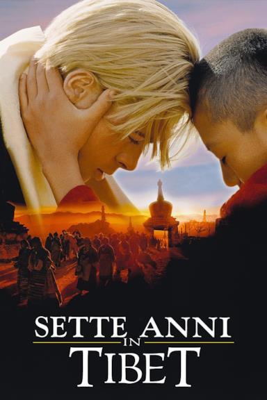 Poster Sette anni in Tibet