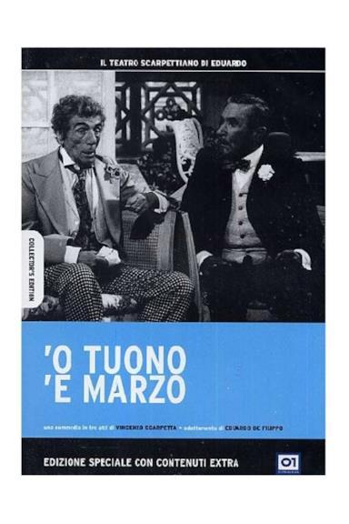 Poster 'o Tuono 'e Marzo