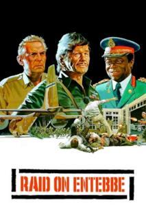 Poster I leoni della guerra