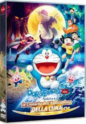 Doraemon - Il Film: Nobita E Le Cronache Dell'Esplorazione Della Luna (DVD) ( DVD)