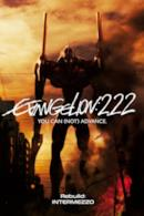 Poster Evangelion: 2.22 You Can (Not) Advance