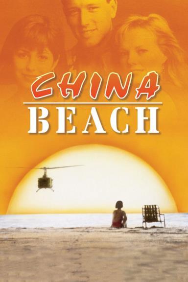 Poster China Beach