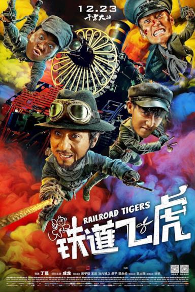 Poster Tigri all'assalto