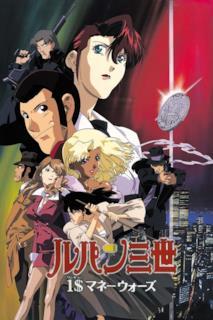 Poster Lupin III: 1$ Money Wars