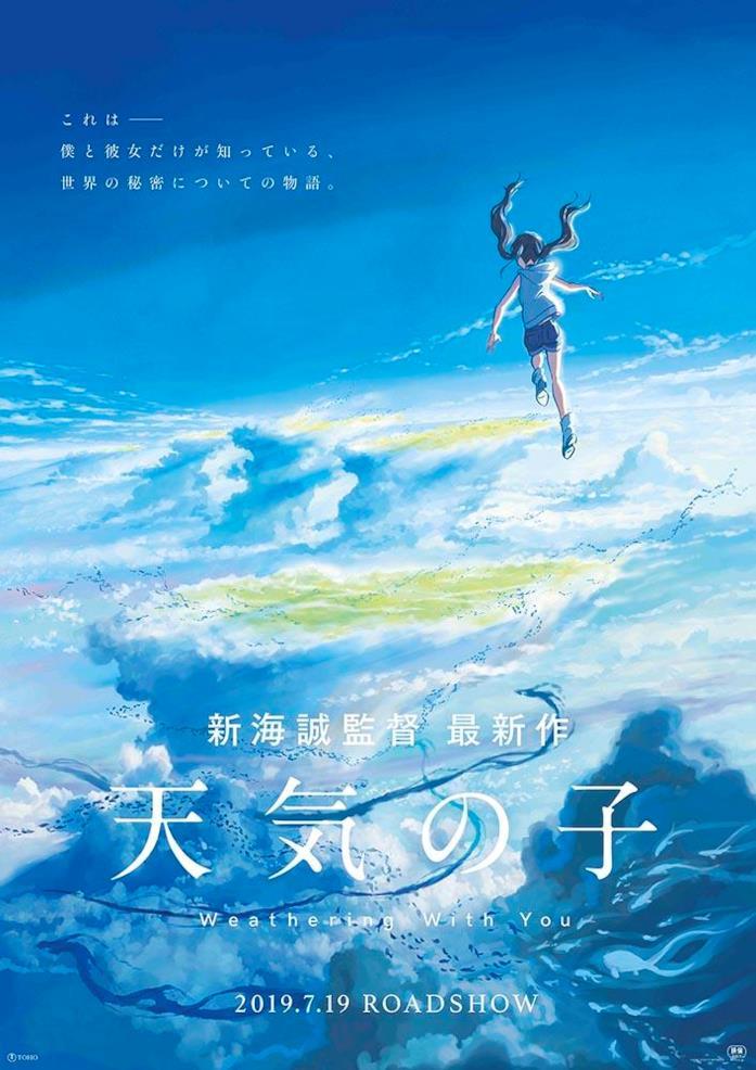 Il teaser poster di Tenki no Ko: Weathering With You, il nuovo film del regista di Your Name, Makoto Shinkai