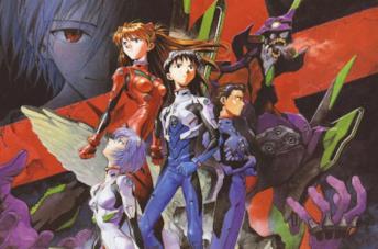 Evangelion cover