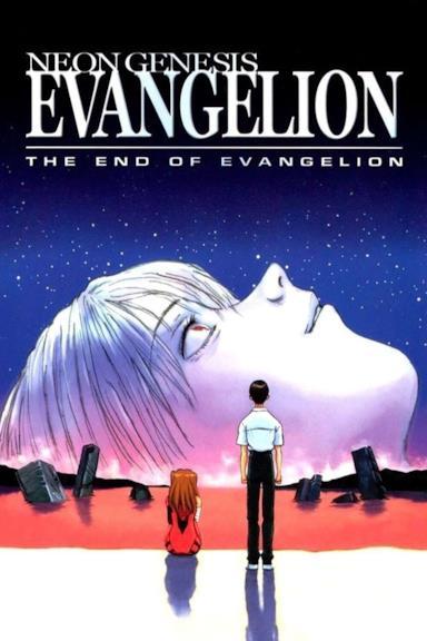 Poster Neon Genesis Evangelion - The End of Evangelion
