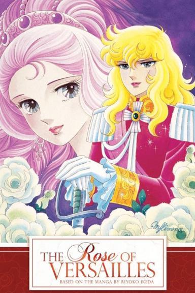 Poster Lady Oscar