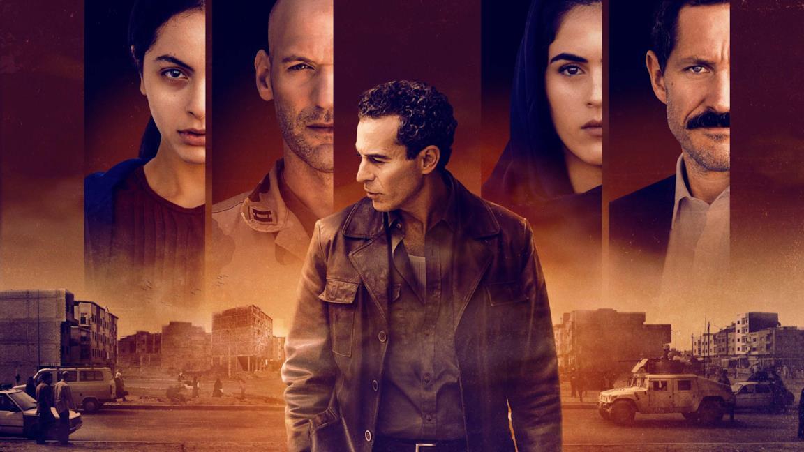 Baghdad Central, la nuova serie a gennaio su Sky: ecco di cosa parla
