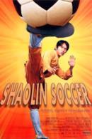 Poster Shaolin Soccer