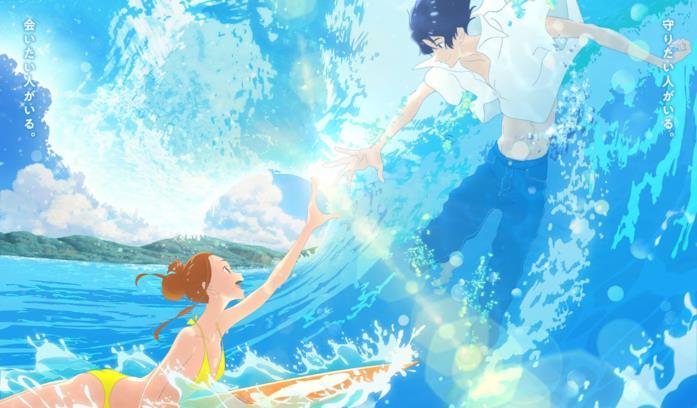 Ride your wave film animato